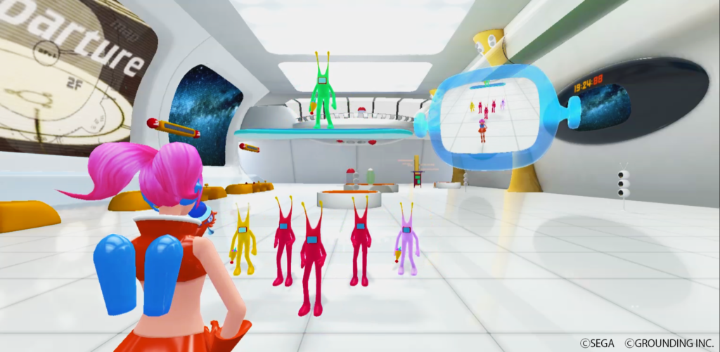 Space Channel 5 VR Screenshot